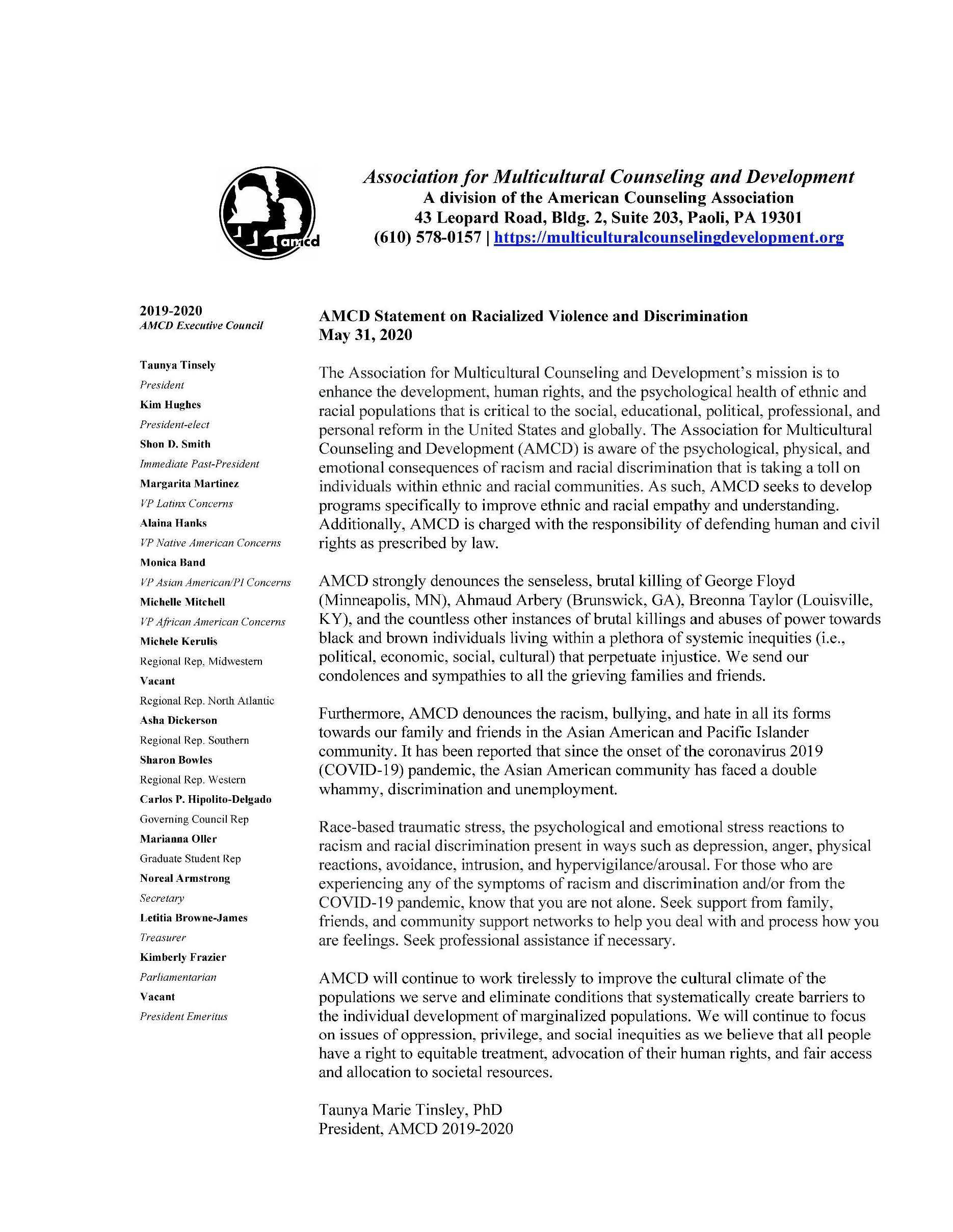 amcd response to police brutality